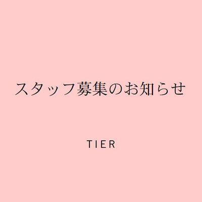 2019募集.JPG