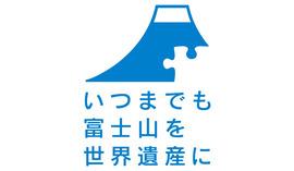 富嶽三十六プロジェクト
