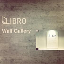 展示を行っています@リブロ福岡天神店 Wall Gallery
