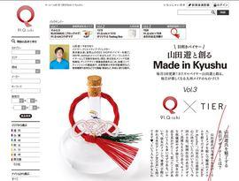 『日本一の鷹飾り』数量限定で発売中です!