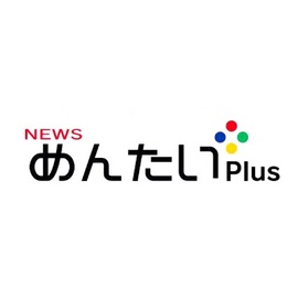 FBS福岡放送でご紹介いただきました