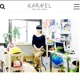 WEBサイト「KARNEL」にてご紹介いただきました