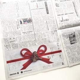 福岡三越20周年ビジュアル【西日本新聞】