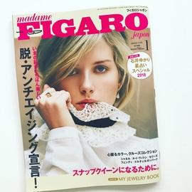 『FIGARO japon』1月号